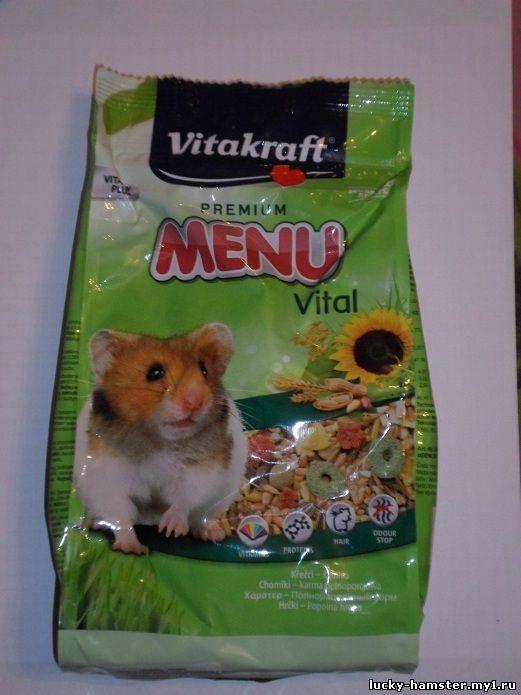 http://lucky-hamster.my1.ru/_fr/12/1749603.jpg