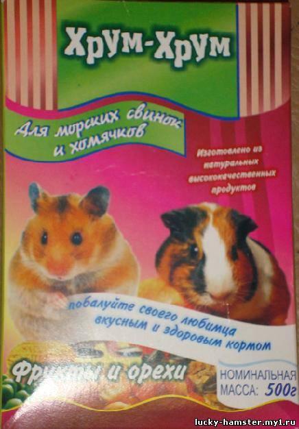http://lucky-hamster.my1.ru/_fr/12/2612059.jpg