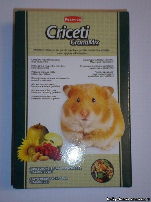 http://lucky-hamster.my1.ru/_fr/12/2696749.jpg