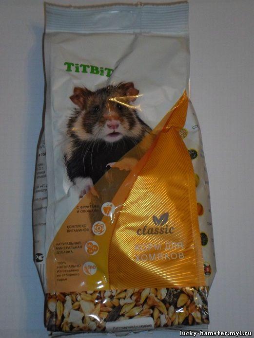 http://lucky-hamster.my1.ru/_fr/12/3517425.jpg