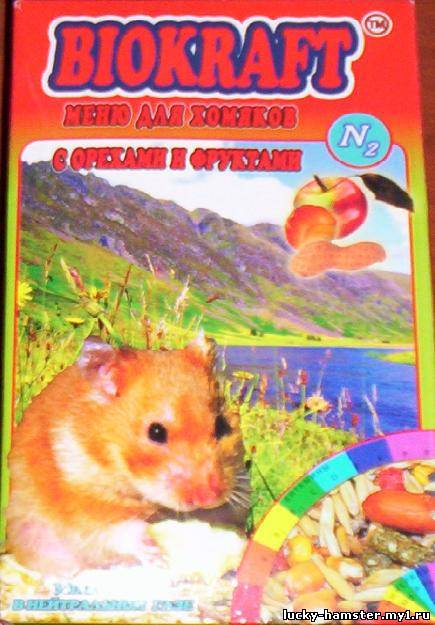 http://lucky-hamster.my1.ru/_fr/12/4253791.jpg