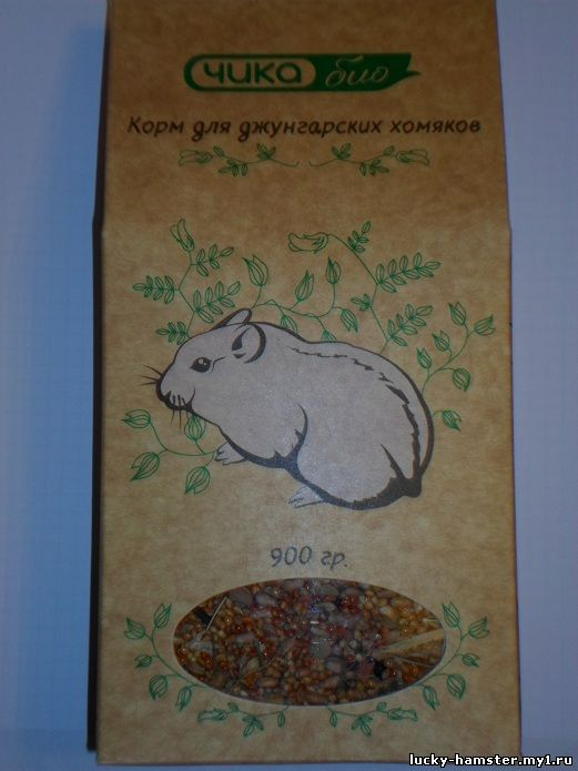 http://lucky-hamster.my1.ru/_fr/12/5778365.jpg