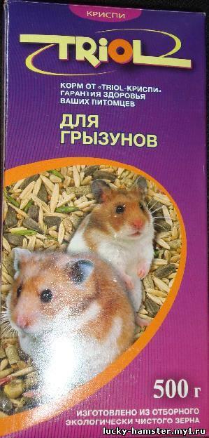http://lucky-hamster.my1.ru/_fr/12/5841566.jpg