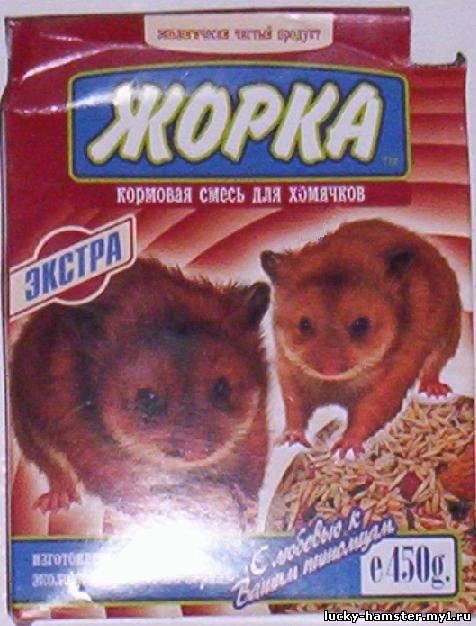 http://lucky-hamster.my1.ru/_fr/12/5883716.jpg