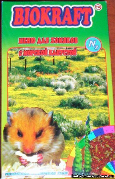 http://lucky-hamster.my1.ru/_fr/12/6284728.jpg