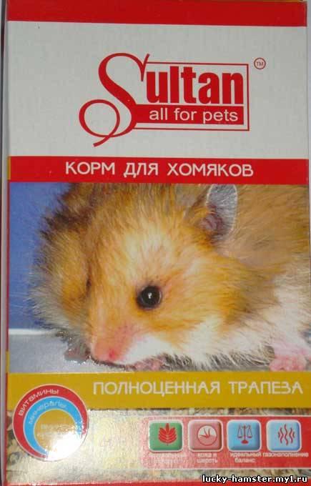 http://lucky-hamster.my1.ru/_fr/12/6383809.jpg