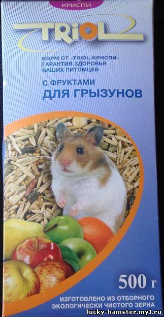 http://lucky-hamster.my1.ru/_fr/12/9637448.jpg