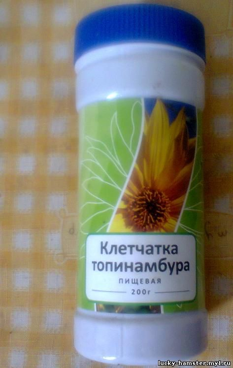 http://lucky-hamster.my1.ru/_fr/24/8491288.jpg